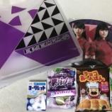 『【乃木坂46】『セブン-イレブン菓子バック』購入報告が続々来ている模様!!!』の画像