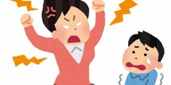 【ヒス嫁】小さい火種をどんどん怒り無限増幅させる思考と感情の仕組みお見事…