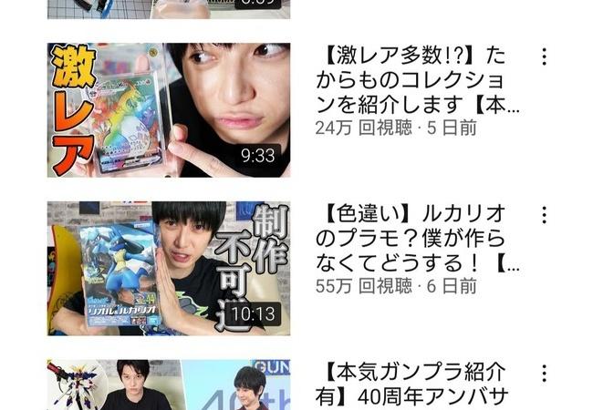 イケメン俳優の本郷奏多さん、YouTubeで趣味全開wwwwww