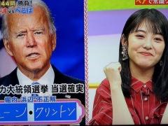 【悲報】浜辺美波さん、バイデンを知らないwww