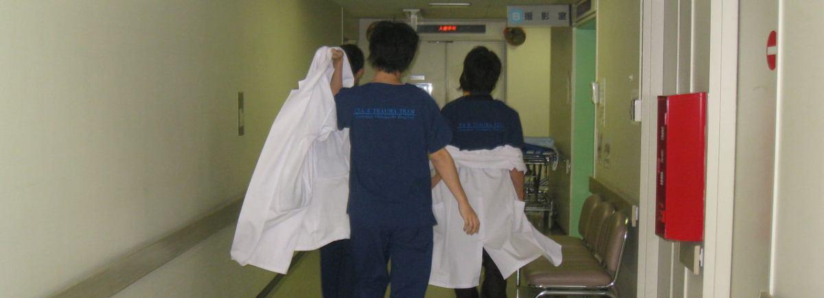 健和会男前病院ブログ 第二章 イメージ画像