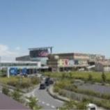 『イオンリート投資法人運用中のイオンモール5棟のDBJ Green Building認証取得』の画像