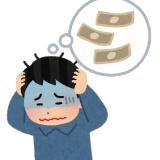 借金で人生終わりそう 始まりは銀行のカードローン