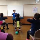 『チェア体操教室が始まりました。』の画像
