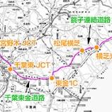 『犬吠埼遊撃戦』の画像