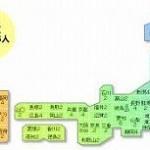 SEALDs「学校では教えてくれない選挙の仕組み」