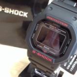 『G-SHOCK★GW-B5600シリーズ★Bluetooth搭載電波ソーラー』の画像