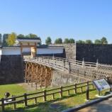 『いつか行きたい日本の名所 霞城公園(山形城跡) 旧済生館本館(山形市郷土館)』の画像