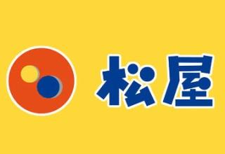 【超コスパ】松屋『160円紅しょうが丼』の裏技!実際に作ってみた結果…