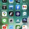iPhoneアプリの復活