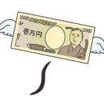 ゆうちょ銀行「ごめん、来年から手数料取るわ(笑)」 ←これwww