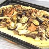 『MOCO'Sキッチン神回!怒涛の4オリーブのほぼ揚げ焼きピザ 2/2』の画像