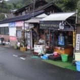 『【吉野川友釣り日記】問題勃発な連休!!メガトルクにアキレトルわっ!!』の画像
