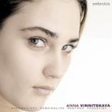 『選曲ともども実力を見せつけたアンナ・ヴィニツカヤ』の画像