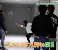 【欅坂46】葵ちゃんアニラで二人セゾンソロダンス練習…頑張ってたんだなぁ