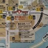 『「アパホテル&リゾート横浜ベイ」宿泊。夕食バイキングを食べてきました!』の画像