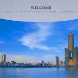 『台湾です~【台湾散歩の日 高雄翌日】』の画像