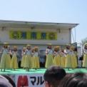 第20回湘南祭2013 その29 フラダンスの3