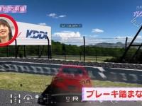 【乃木坂46】ブレーキが壊れたダンプカー佐藤楓wwwwwwwww