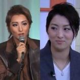 『珠城りょうさん、仙名彩世さんらの宝塚94期生が宝塚を目指すきっかけと合格までにしてきた事』の画像