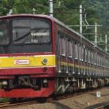 『205系にも迫る寿命、横浜線H28編成10連復帰』の画像