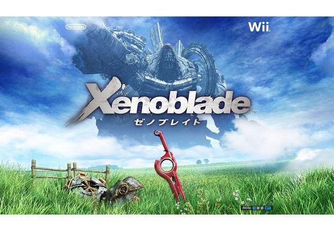 【ゼノブレイド 3DS】このゲーム面白い?【評価・感想】