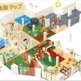 『埼玉県内 屋内 小学生 雨の日でも遊べる所 のご紹介』の画像