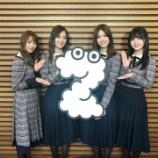 『このメンツは!?明日の『ZIP!』に乃木坂46メンバーが登場!!!』の画像