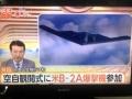 【悲報】米軍さん、日本にとんでもない飛行機を持ち込む・・・(画像あり)
