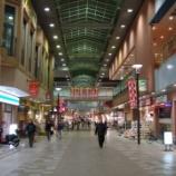 『阪神淡路大震災後の再開発問題は、縮小社会の都市すべてが見習うべき。 (No.1021)』の画像
