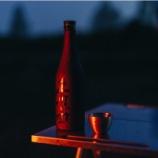 『「久保田 雪峰」を味わいながら水辺でくつろぐ。「Outdoor Bar by 久保田」期間限定オープン』の画像