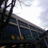 『東京→郡山』の画像