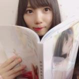 『須田亜香里「可愛い子が嬉しいこと言ってくれてます😢頑張ろう。」齊藤京子のブログが本人に届く!』の画像