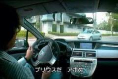 株主「プリウスの事故が多いが大丈夫?」トヨタ自動車株主総会