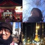 『【元旦企画その2】三田春日神社へ初詣50キロをランニングで行って参りました』の画像