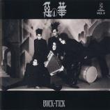 『【×年前の今日】1990年2月1日:BUCK-TICK - 悪の華(メジャー4th ALBUM)』の画像