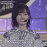 MV・動画