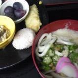 『今日の太田昼食(ネバネバスタミナうどん)』の画像