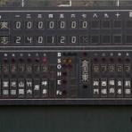 晴れのち晴れ!岡山の高校野球日記 2