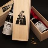 『【数量限定】連載50周年記念日特別ボトル 「ゴルゴ13×峰乃白梅酒造」発売』の画像