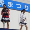 2014年 第41回藤沢市民まつり2日目 その36(J:COMスペシャルライブ・S☆スパイシー)の1