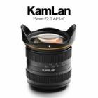 『新製品:KAMLAN15mmF2.0① 2019/12/23』の画像