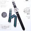 【速報】otona MUSE (オトナ ミューズ) 2020年 06月号増刊 《特別付録》 ヴィンテージ調 替えベルト付き ミッキーマウス腕時計