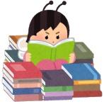 【おぉ!?】ビジネス本『100冊』くらい読んだ結果→分かったことがwwwwwwww