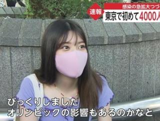 テレビに映ったこのマスク美人さんwwwwwwww (※画像あり)