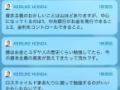 【悲報】本田△、やべぇやつになってた