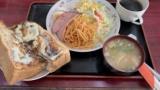 名古屋だけど300円モーニングこれにゃあ(※画像あり)