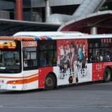 『【乃木坂46】ラッピングバスまで!台湾での『あさひなぐ』先行上映会の模様が公開!!!』の画像
