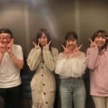 『【乃木坂46】梅澤美波、またしてる・・・抱き締めてあげたい・・・』の画像