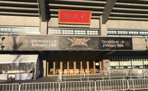 BABYMETAL武道館ライブをルポ